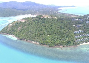 Land For Sale Near Conrad Samui (Thai-Real.com)