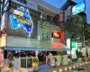 28 Rooms, Hotel, Hotels, Listing ID 1435, Koh Samui,